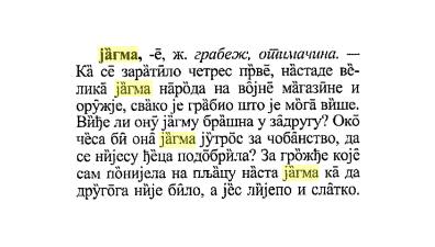 jagma značenje Српски дијалектолошки зборник 44