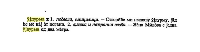 ujdurma značenje Српски дијалектолошки зборник 36