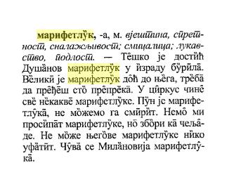 marifetluk Српски дијалектолошки зборник 44